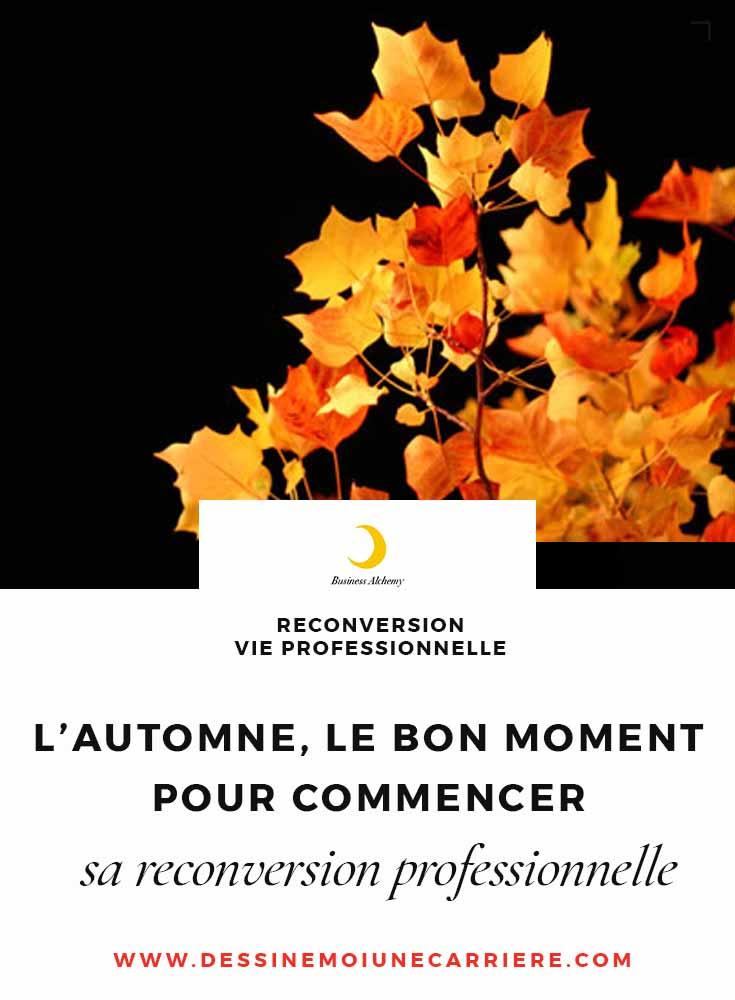 automne-bon-moment-commencer-reconversion
