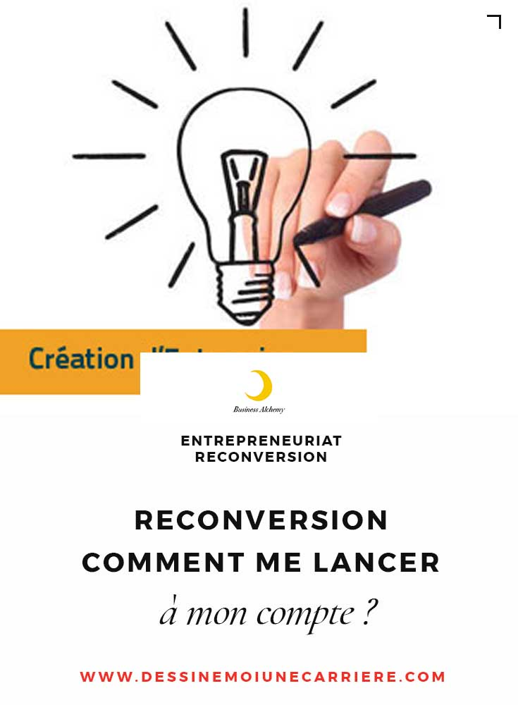 reconversion-comment-lancer