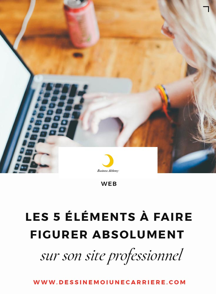 5-elements-figurer-site-professionnel